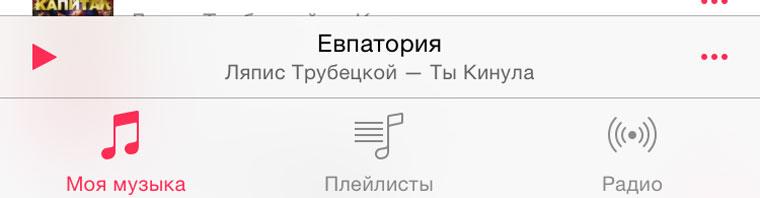 iOSSecret10