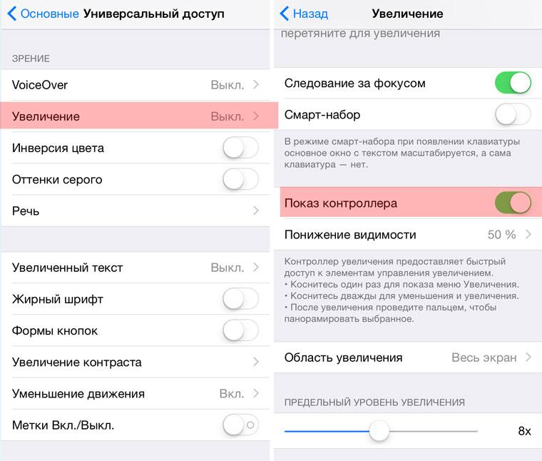 iOSSecret3