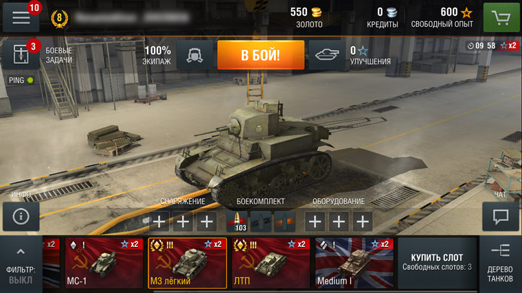 World of tanks зомби играть online free no download