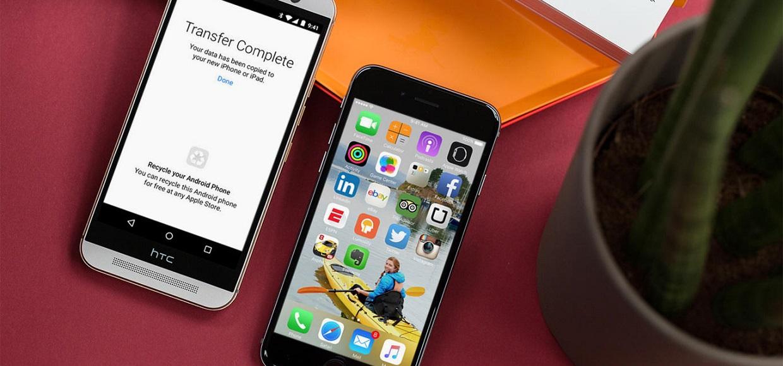 Маленький секрет Move to iOS для Android