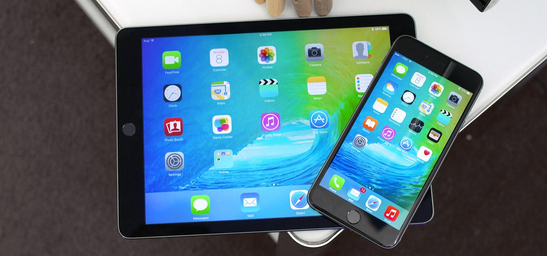 Ваши впечатления от iOS 9?