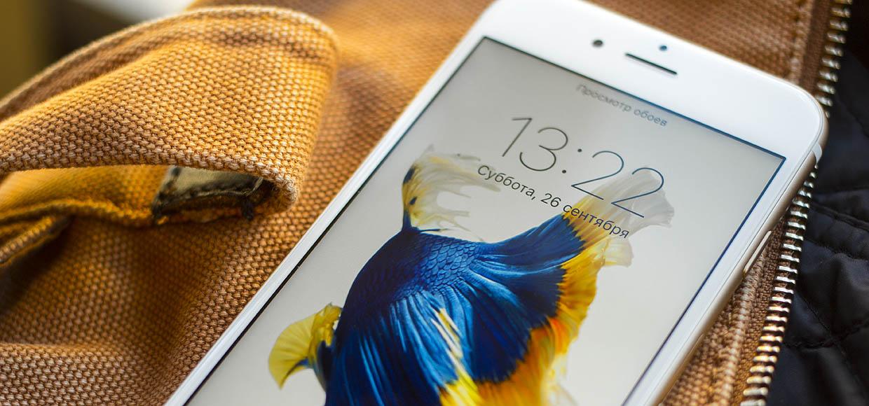 iPhone 6s. Обзор и впечатления
