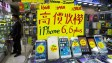 «iPhone 6S» поступил в продажу в Китае