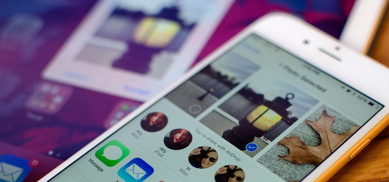 Если в iOS 9 пропал «Режим модема»
