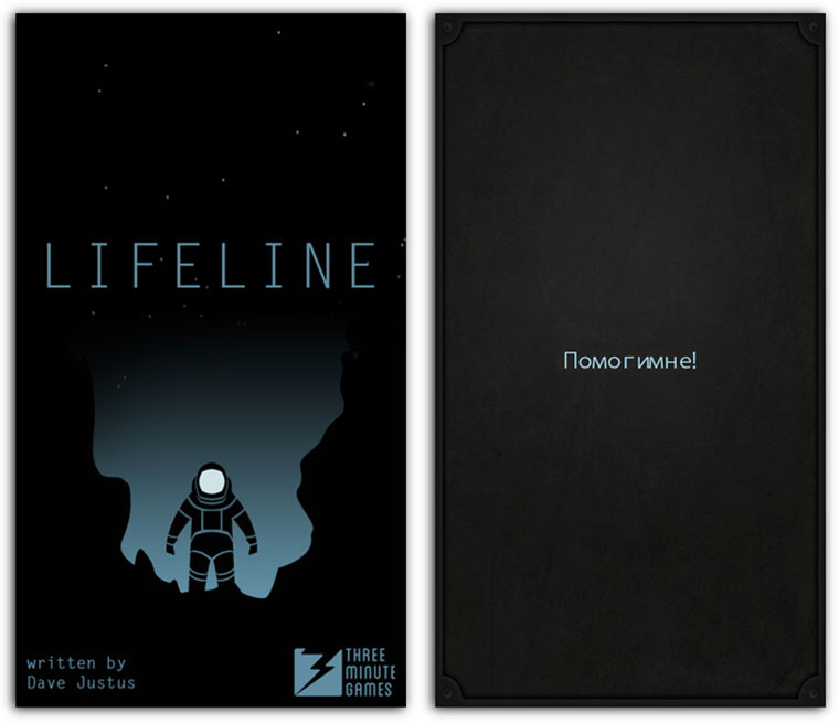 02-Lifeline