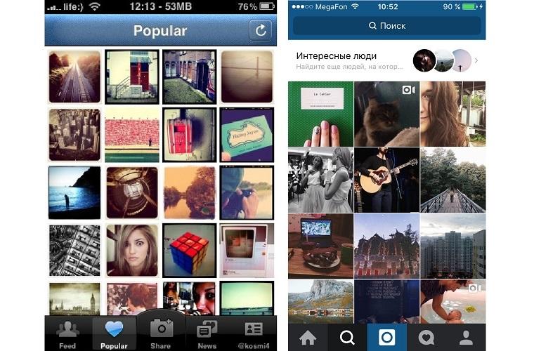 Instagram_5_years