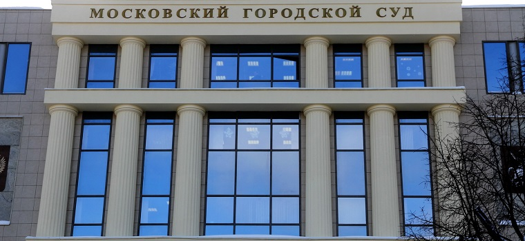 Moscow_City_Court