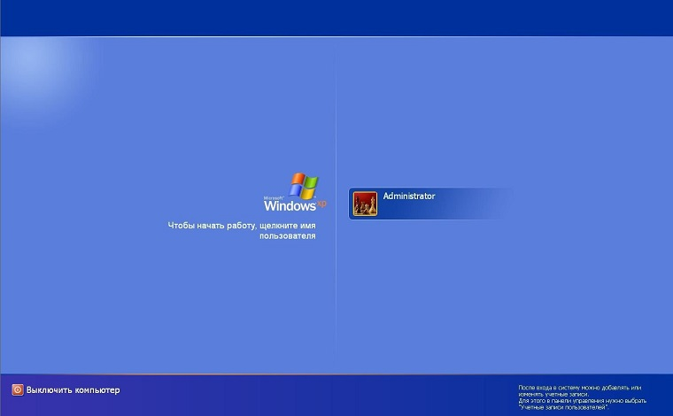 Windows_XP_1