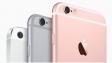 В сети появились фото iPhone 6s mini