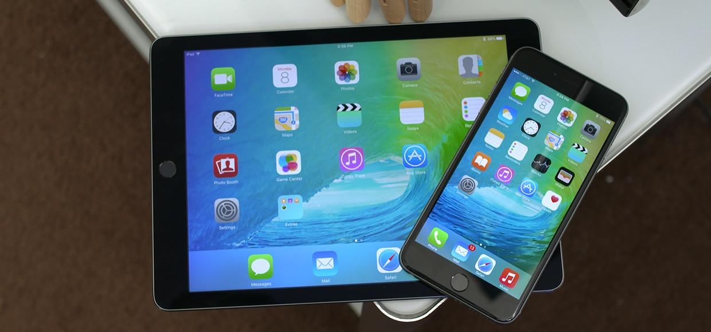 iOS 9 продолжает покорять рынок