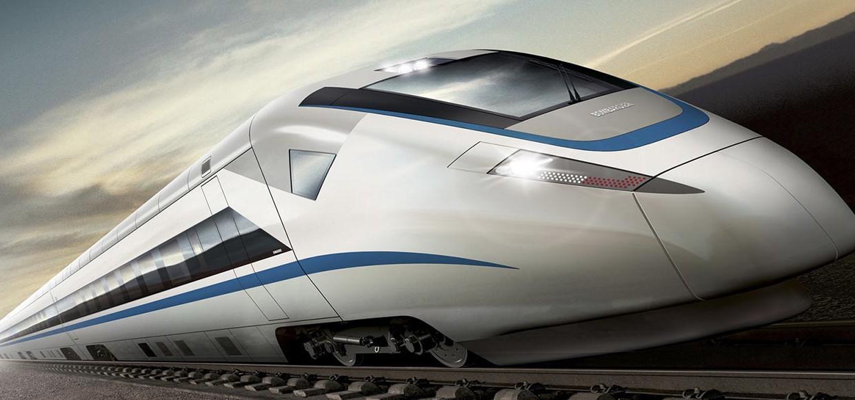 Доклад о скоростном поезде 5067