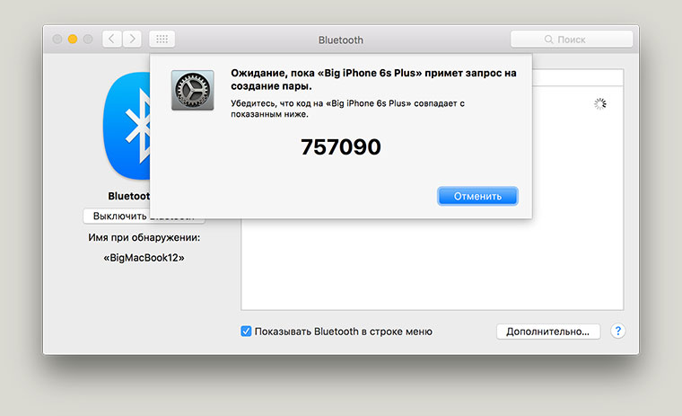 03-iPhone-Mac-Airdrop-Fail