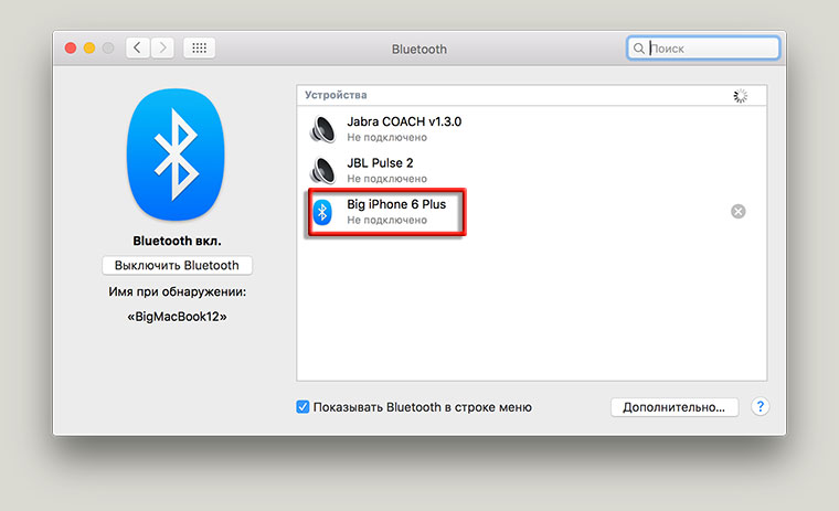 05-iPhone-Mac-Airdrop-Fail