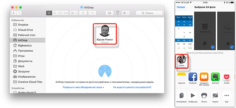 06-iPhone-Mac-Airdrop-Fail