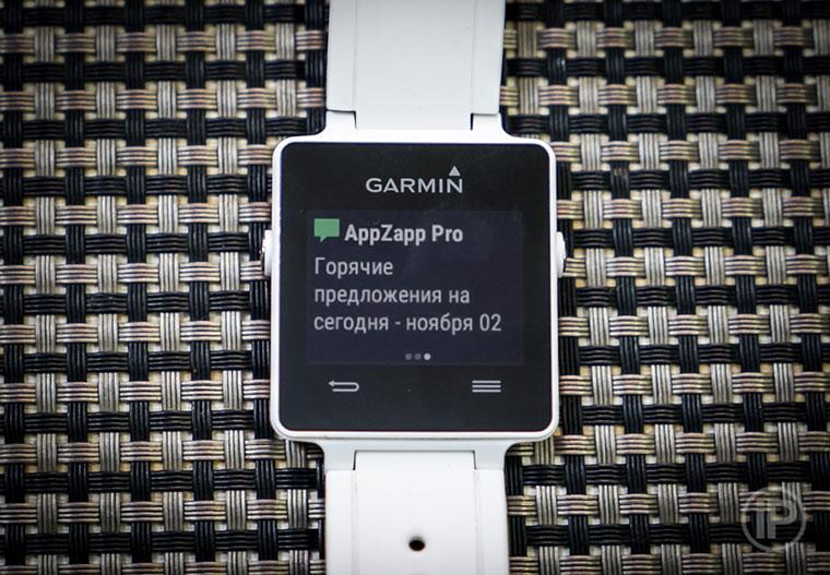 35-Garmin-Vivo-Trackers