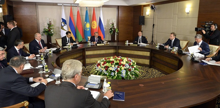 Eurasian Economic Commission