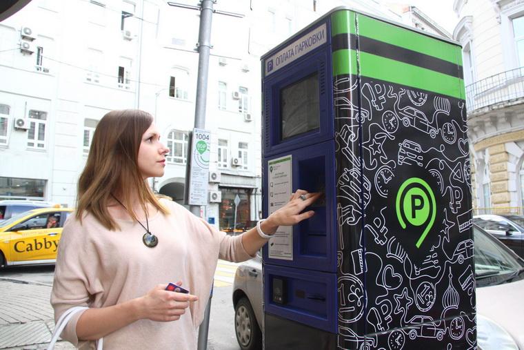Parking_p8
