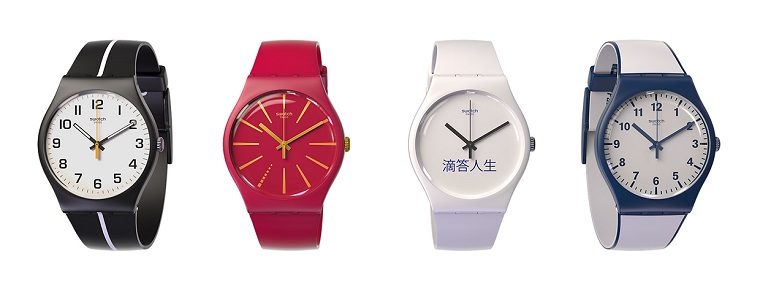 Swatch Bellamy 2
