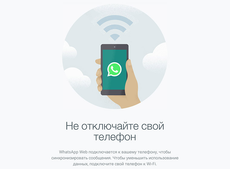 WhatsApp-iPad-3