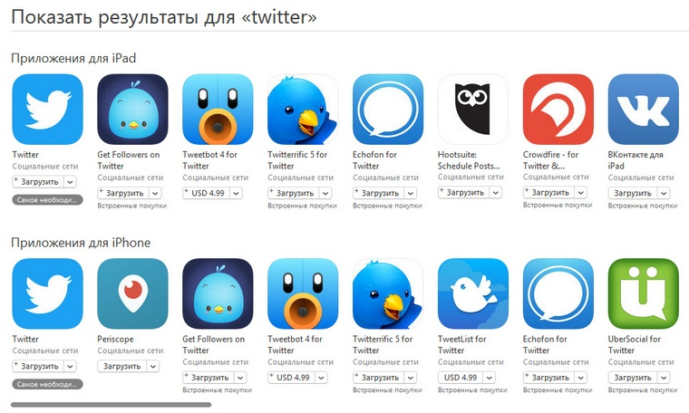 app-store-search