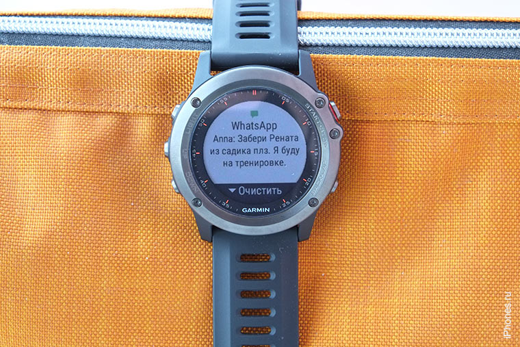 garmin-Fenix3-notification