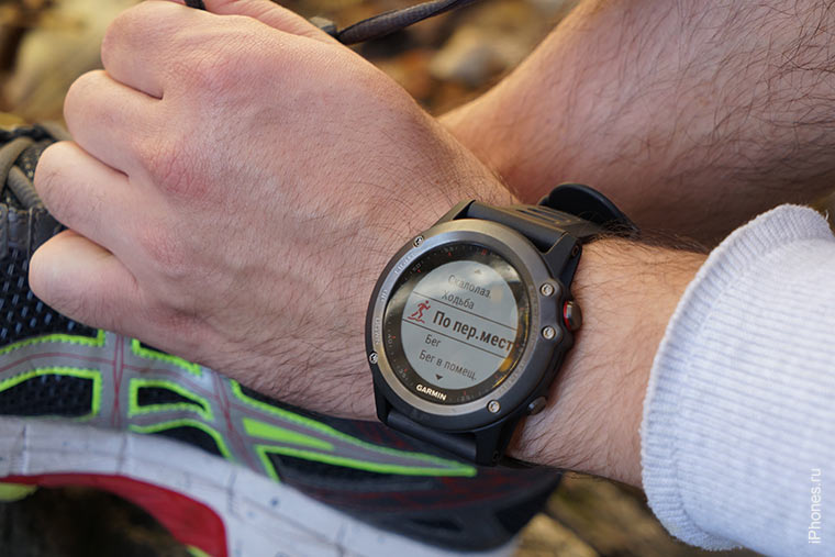 garmin-Fenix3-run