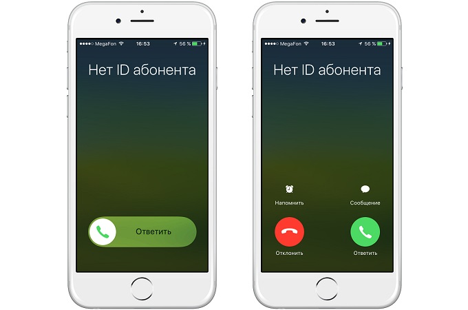 iPhone Call