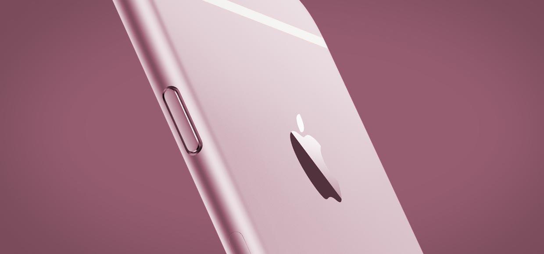 До прихода розового iPhone