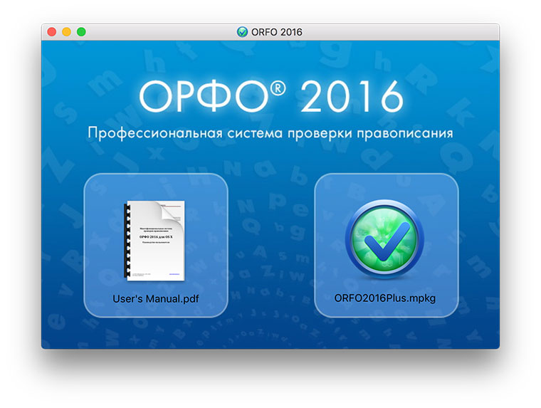 03-ORFO-2016