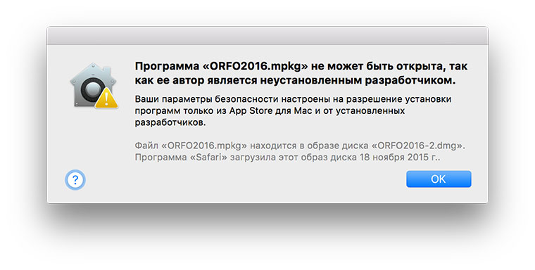 07-ORFO-2016
