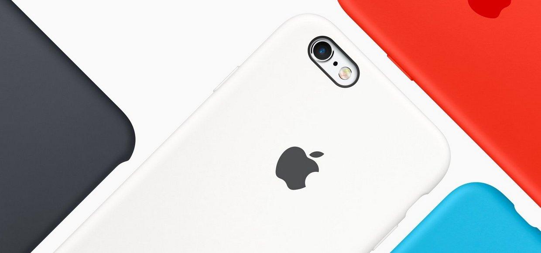 На сколько изменится стоимость iPhone