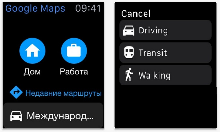 Apple_Watch_Apps_To_Start_ (8)