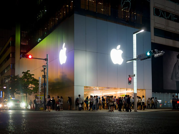 Bomb-at-Japan-Apple-Store