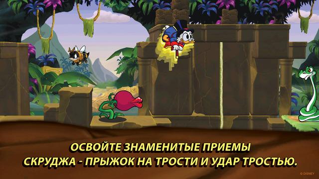 DuckTales 5