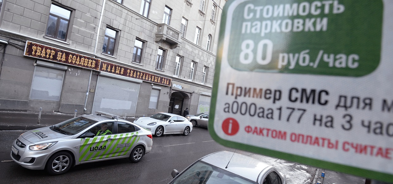 Кто виноват в проблемах московских парковок