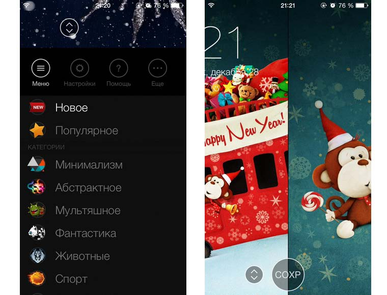 New_Year_Apps_ 19
