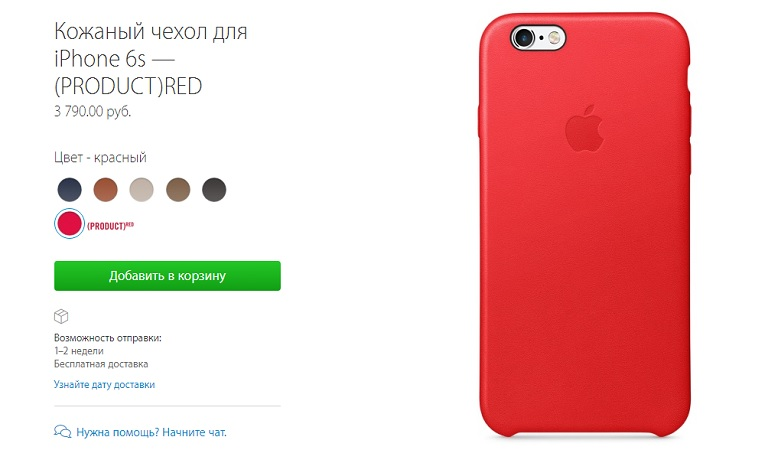 (PRODUCT)RED iPhone 6s