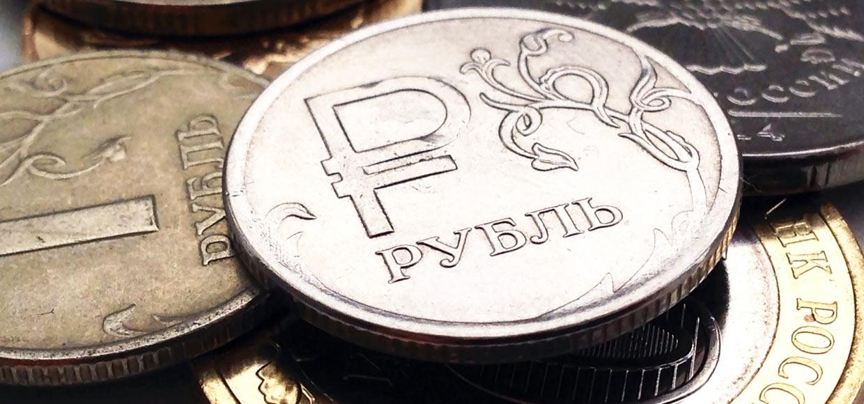 Рубль: поддерживаем курс валюты