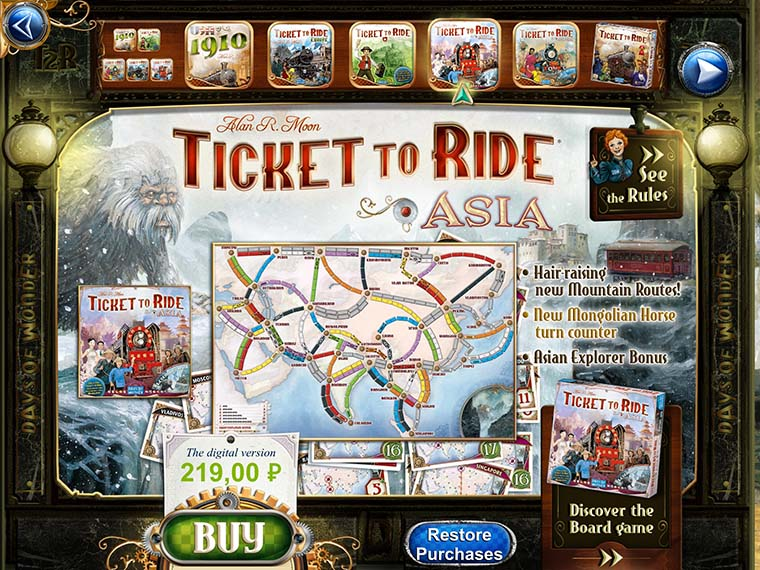 Ticket_To_Ride_Addons_5