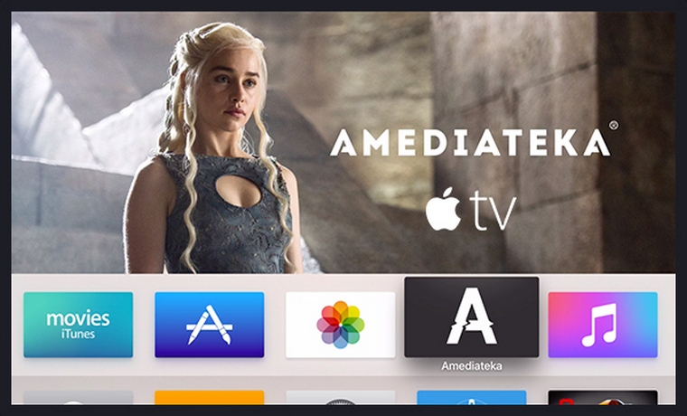 amediateka-apple-tv_2