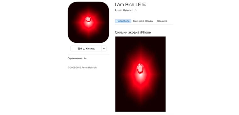 imrich_2