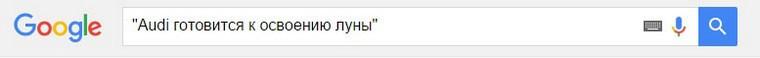 GoogleSearch_1