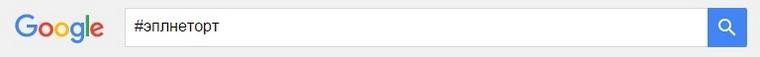GoogleSearch_11