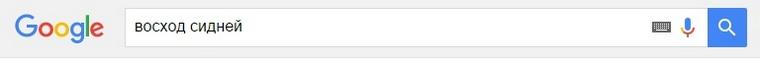 GoogleSearch_14