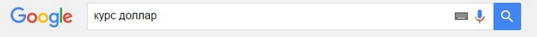 GoogleSearch_16