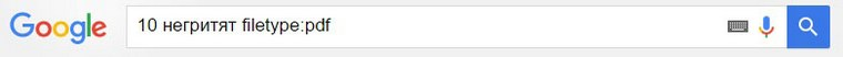 GoogleSearch_5