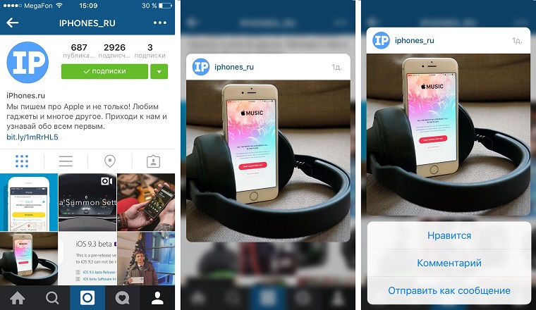 Instagram Preview iOS