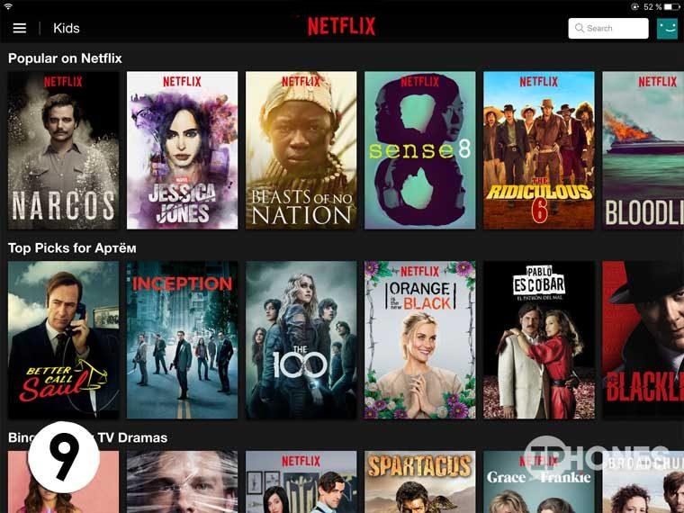 Netflix_FAQ (10)