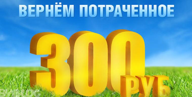 Ozon.ru_products_14