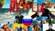 Фильмы и сериалы в Netflix на русском языке